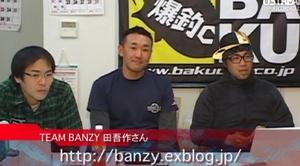Banzy