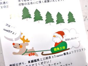 Santa2_2