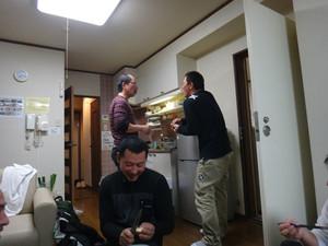 Otokono