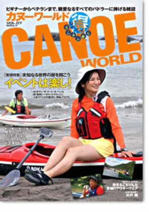 Cover_cont_vol7