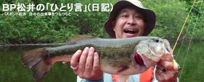 Matsui