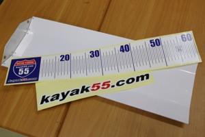 Measuretray_5