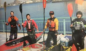 Kayak552