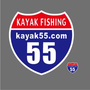 Kayak55_roadsign_s
