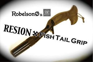 Resionfishtailgrip0