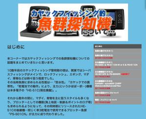 Screenshot_2005